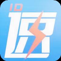 极速ID贷